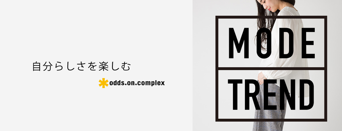about odds*on*complex MODE × TREND